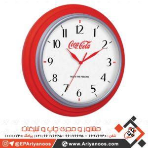 ساعت دیواری 5140